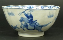ANTIQUE CHINESE CHENGHUA STYLE PORCELAIN BOWL