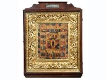 EUROPEAN ANTIQUES, RUSSIAN WORKS, FINE ART & FASHION WINTER AUCTION