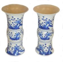 Pr. OF CHINESE B&W QING PORCELAIN GU FORM VASES