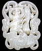 CHINESE WHITE NEPHRITE JADE CALLIGRAPHY PLAQUE