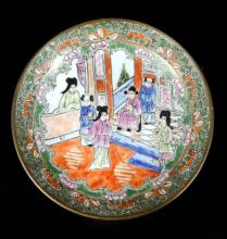 CHINESE FAMILLE ROSE PALACE COURTYARD PLATE