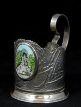 VINTAGE RUSSIAN SILVERPLATE NAVAL CUP HOLDER