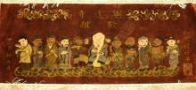 20th C CHINESE HAND MADE IMMORTALS CARPET, SIGNED