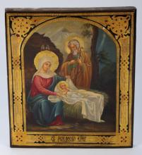 19th C RUSSIAN ICON OF BABY JESUS IN MANGER