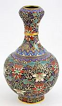 20th C CHINESE ENAMELED GILT METAL BOTTLE VASE