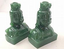 Pair Imperial Glass Figural Bookends