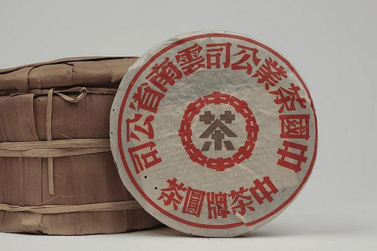 2001 ZHONG-CHA SMALL GREEN MARK