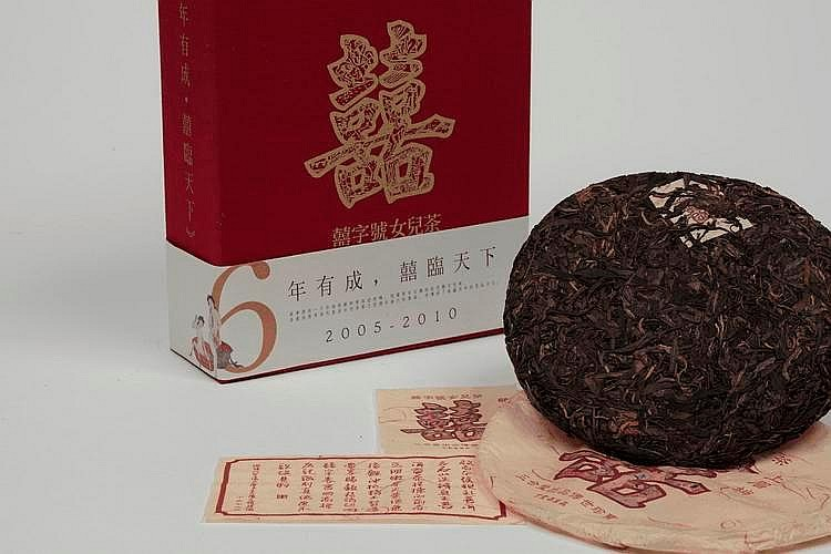 2007 XI TEA CAKE AND A BOOK SET