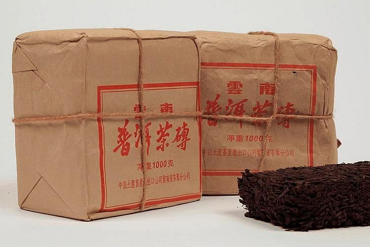 1973 TEA BRICKS