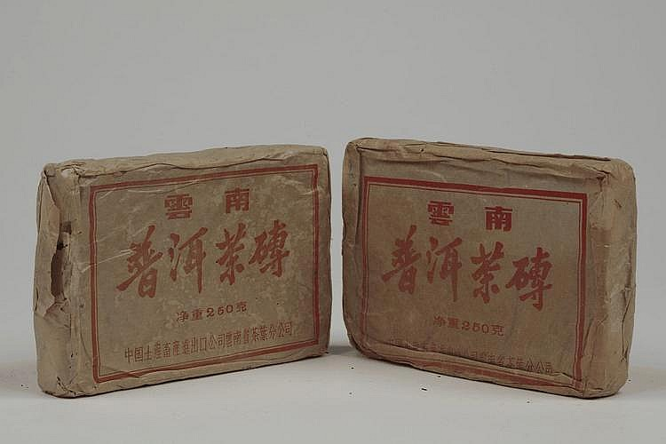 1979 CULTURAL REVOLUTION BRICKS