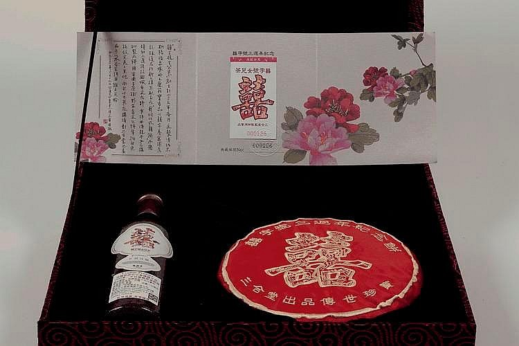 2006 XI ANNIVERSARY TEA CAKE AND 1988 COGNAC PRUNIER