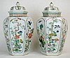 Pair Of Famille Verte Lidded Ginger Jars