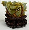 Chinese Jade Floriform Bowl w/ Sea Motif