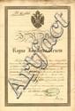 I. R. Monte de Regno Lombardo - Veneto - Sovrana Patente 27 agosto 1820