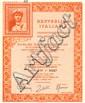 Buoni del Tesoro Poliennali 12% di scadenza 1 aprile 1984 - Legge 23 dicembre 1978 n. 842; Legge 21 dicembre 1978 n. 843 e D.M. 16 marzo 1979