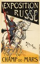 Exposition Russe. 1895