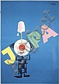 Huge Original Herbert Leupin Ice Cream Poster Jopa 50s