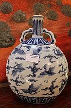 Chinese Blue And White Vase Decorated With  Ph