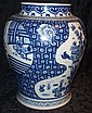 Chinese Large Blue & White Flower Pot