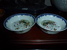 Pair Of Chinese Porcelian Famille Rose Dishes