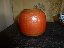 Rare Chinese Porcelain Urn Decorated With Chinese