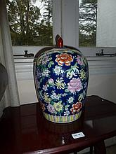 Chinese Highly Decorated Lidded Jug