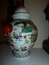 Chinese Jade Lidded Urn Decorated With Children