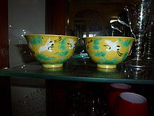 Pair Of Chinese Porcelain Bowls Decorated With