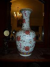 Chinese Porcelain Long Life Writing Vase Height