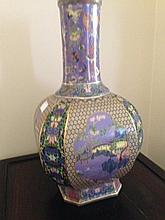 Chinese Porcelain Enamel Vase Highly Decorated