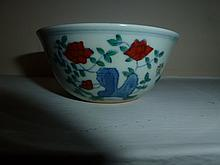 Chinese Porcelain Cup Decorated With Chickens.