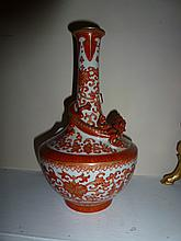 Chinese Orange Dragon Porcelain Vase Decorated