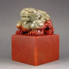 Chinese Natural Shoushan Stone Seal w Pixiu
