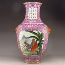 Superb Quality Hand Draw Chinese Gilt Edges Pink Glaze Porcelain Double Ears Vase