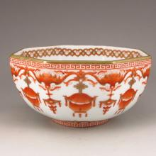 Hand-painted Chinese Gilt Edges Iron Red Glaze Porcelain Bowl w Qian Long Marked