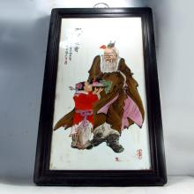 Hand-painted Chinese Famille Rose Porcelain Plaque Painting w Old Man & Fortune Kid