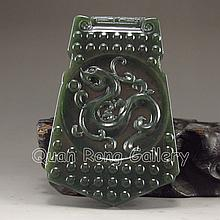 Hand Carved Chinese Natural Green Hetian Jade Pendant w Dragon