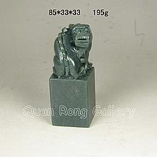 Hand Carved Chinese Natural Hetian Jade Seal Statue - Foo Dog