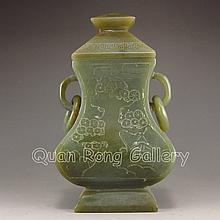 Vintage Hand Carved Chinese Natural Hetian Jade Double Ring Vase