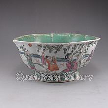 Vintage Chinese Hand-painted Famille Rose Porcelain Bowl w Marked