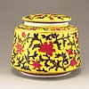 Hand-painted Chinese Yellow Ground Enamels Porcelain Tea Caddy w Yong Zheng Mark