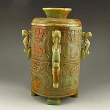 Vintage Hand Carved Chinese Natural Hetian Jade Low Relief Pot w Li Dragon