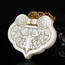 Hollow-out Carved Natural Hetian Jade Pendant w Fortune Bat
