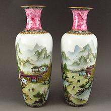 A Pair Hand-painted Chinese Gilted Famille Rose Porcelain Vase w Yong Zheng Mark