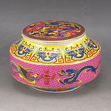 Hand-painted Chinese Enamels Porcelain Tea Caddie w Yong Zheng Mark