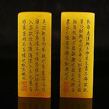 A Pair Hand Carved Chinese Natural Shoushan Stone Seal w Poetic Prose