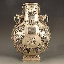 Chinese Qing Dy White Copper Double Ears Vase w Fortune Beast