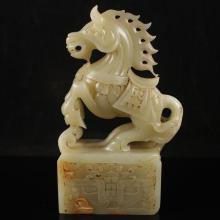 Superb Chinese Natural Hetian Jade Seal Carved Horse