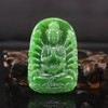 Hand-carved Chinese Natural Green Hetian Jade Pendant - Kwan-yin