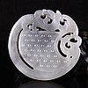 Hollow-out Carved Chinese Natural Hetian Jade Pendant w Dragon